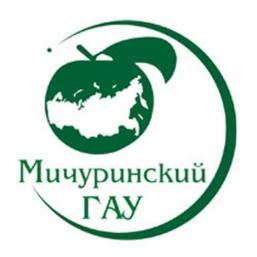 Мичуринский ГАУ, Мичуринский государственный аграрный университет